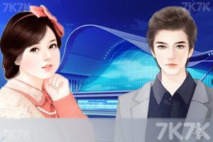《7k7k重生之胖妞逆袭》游戏画面3