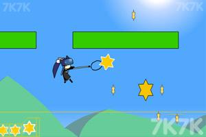 《追星公主0.15版》游戏画面3