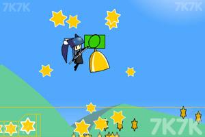 《追星公主0.15版》游戏画面1