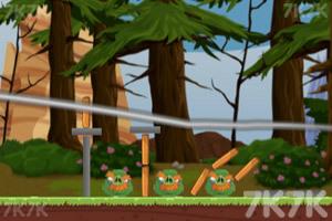 《愤怒的表情包》游戏画面3