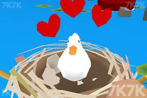 《带小鸭回家》截图2