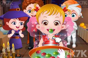 《可爱宝贝万圣节派对》游戏画面5