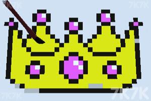 《3D毛笔涂色》游戏画面1
