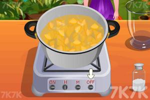 《可爱宝贝南瓜汤》截图1