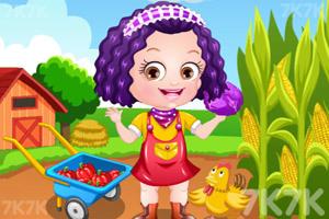《可爱宝贝去农场》截图3
