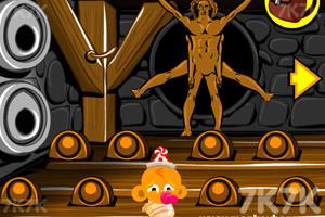 《逗小猴开心系列361》截图1