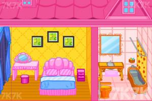 《我的復式公主房》截圖2