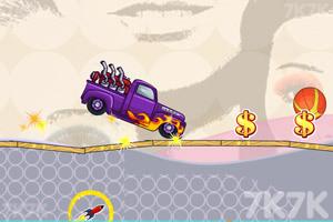 《大富豪汽车3修改版》截图1