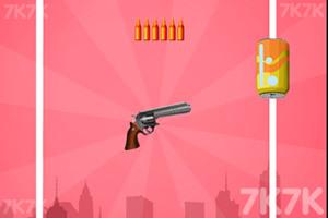 《枪与瓶》游戏画面2