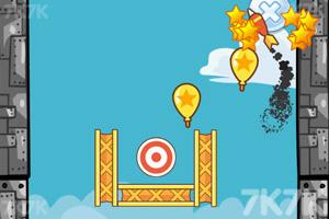 《火箭飞镖特技》游戏画面3