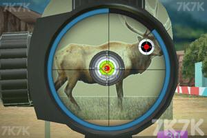 《狙击训练营2》截图1