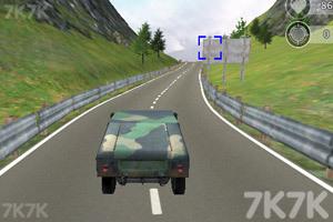 《战地行动》游戏画面2
