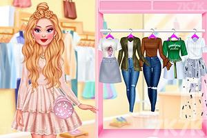 《时尚姐妹出街装》游戏画面3