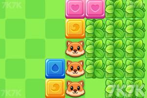 《宠物方砖消消乐》游戏画面3