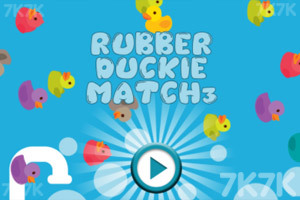 《橡皮鸭对对碰》游戏画面1