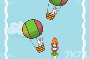 《火箭萌兔无敌版》游戏画面2