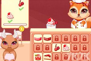 《奶昔咖啡馆》游戏画面3