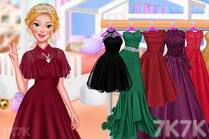 《时尚之路》游戏画面5