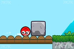 《小红球的大冒险2》游戏画面2
