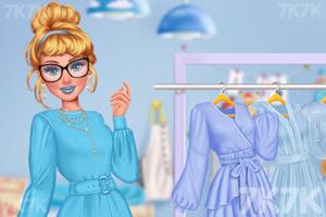 《彩妆时尚集锦》截图3