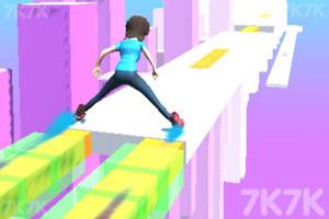 《速滑大通关》游戏画面1
