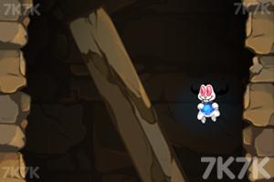 《抱着钻石跑路》游戏画面2