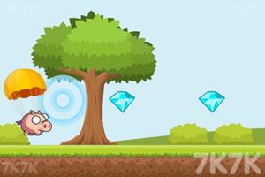 《小飞猪快跑》游戏画面3
