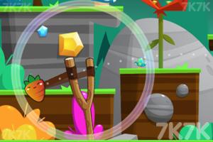 《愤怒的胡萝卜》游戏画面1