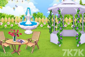 《花園設計大賽》截圖3