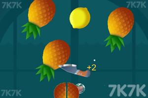 《飞刀切水果》截图2