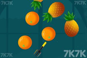 《飞刀切水果》截图1