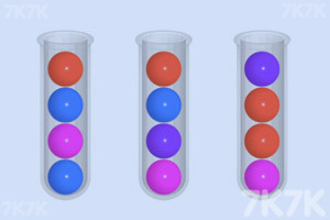 《球球大分类2》截图3