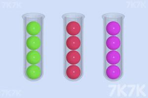 《球球大分类2》截图1