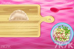 《宝贝泰勒包饺子》截图4