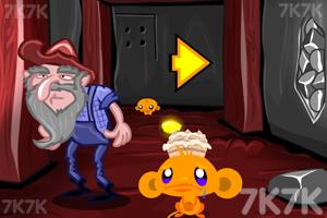 《逗小猴开心系列431》截图1