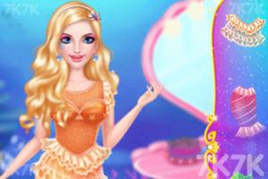 《人鱼公主时尚妆容》截图3