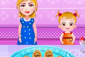《妈妈的苹果挞》截图1