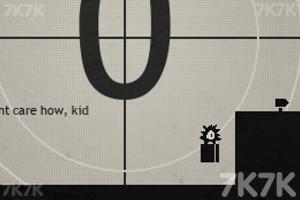 《独眼怪大冒险》游戏画面3