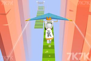 《3D趣味赛跑》游戏画面1