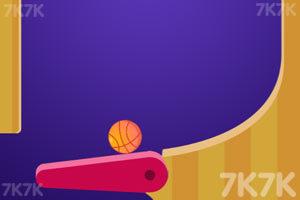 《三维篮球进框》游戏画面2