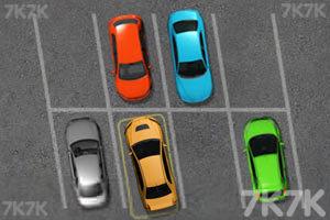 《停車時間H5》游戲畫面2
