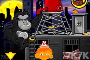 《逗小猴开心系列455》游戏画面3
