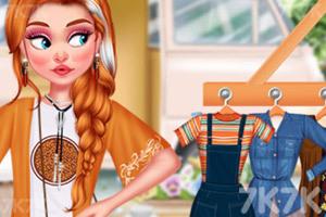 《公主嬉皮party》游戏画面1