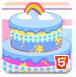 我的彩虹蛋糕