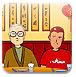学做中国美食