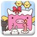 猪猪的一岁生日