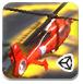 3D直升機救援行動