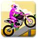 超級摩托特技