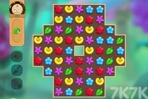 《花圃对对碰》游戏画面3