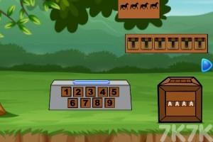 《救济白鸽》游戏画面2